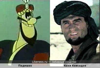 Падишах из мультфильма Мук-Скороход напоминает Абдуллу из фильма Белое Солнце Пустыни