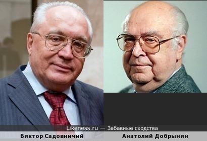 Ректор МГУ похож на посла СССР в США