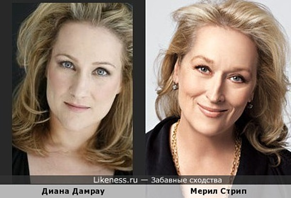 Немецкая оперная певица Диана Дамрау похожа на американскую актрису Мерил Стрип