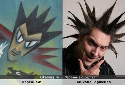 Персонаж картины кисти Галины Ивановной Сатониной напоминает Михаила Горшенёва