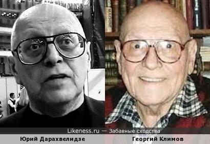 Теннисный обозреватель Юрий Дарахвелидзе похож на психолога Георгия Климова