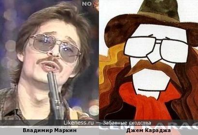 Российский шансонье Владимир Маркин напоминает шарж на турецкого рок-музыканта Джема Караджу