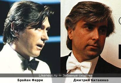 Оба 1945 года и оба похожи на Валерия Меладзе...