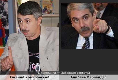 Доктор Комаровский похож на правую руку Кристины Кишнер