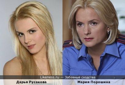 Подающая надежды поп-певица Дарья Русакова похожа на завсегдатаю отечественных мыльных сериалов Марию Порошину