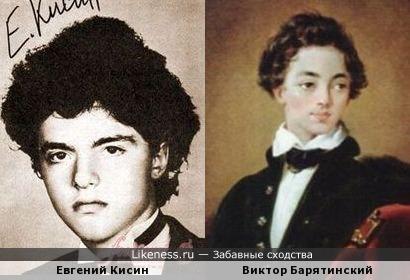 Великий русский пианист Евгений Кисин похож на участника обороны Севастополя Виктора Барятинского
