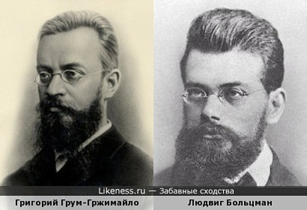 Бородатые Леониды Парфёновы...