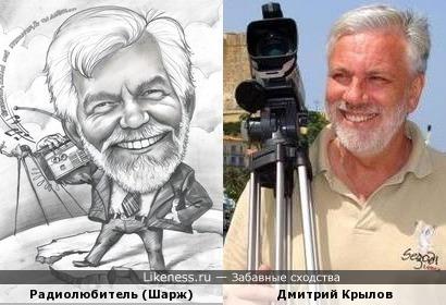 Радиолюбитель на шарже напоминает Дмитрия Крылова