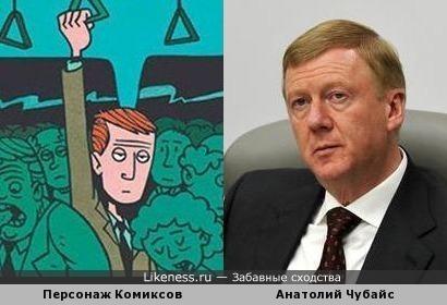 ....опять Анатолий Борисович добирается до Роснано на попутном общественном транспорте...