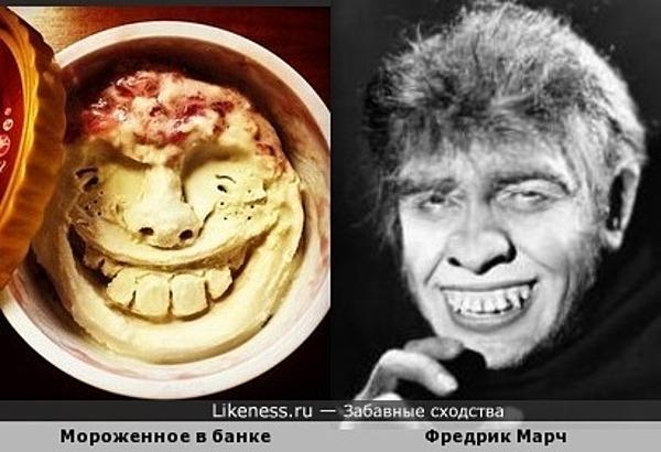 Мороженное с лицом напоминает Фредрика Марча