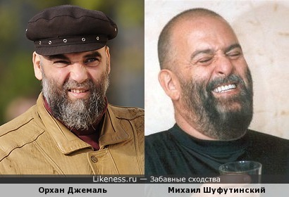 Орхан Джемаль и Михаил Шуфутинский