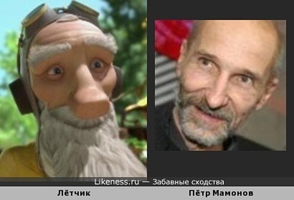 Лётчик из мультфильма напоминает Петра Мамонова