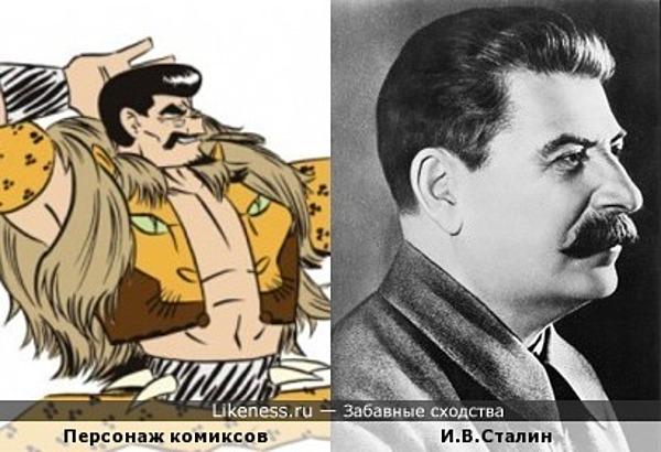 Иосиф Сталин-король рок-н-ролла...