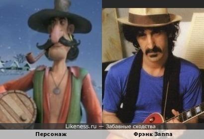 На Фрэнка Заппу много кто похож:на этот раз его напоминает персонаж болгарского мультфильма