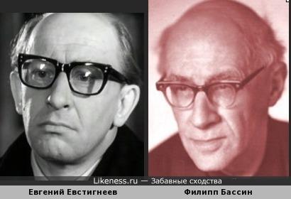 Легендарный советский киноактёр Евгений Евстигнеев похож на выдающегося нейрофизиолога Филиппа Бассина