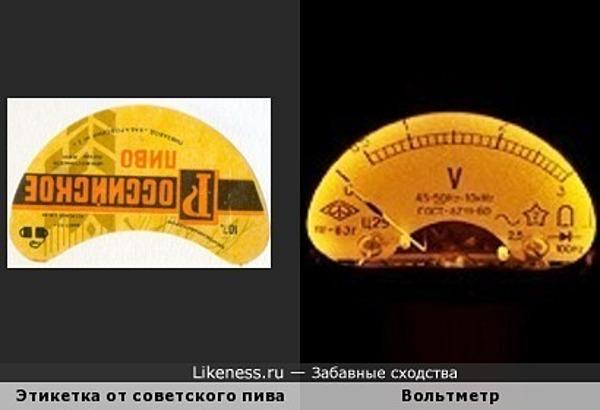 """Этикетка от советского пива """"Российское"""