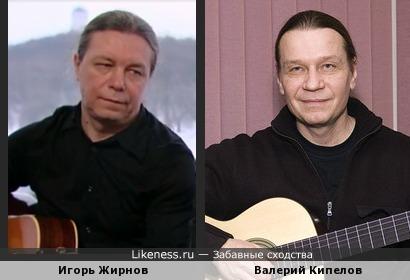 Игорь Жирнов (Сектор Газа, Рондо) похож на Валерия Кипелова (Ария, Лейся Песня)