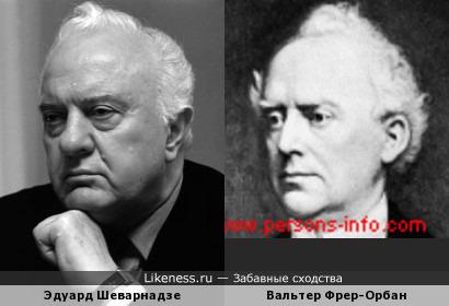 Экс-президент независимой Грузии Э.А. Шеварнадзе похож на бельгийского либерала Фрера-Орбана