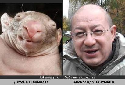 Да простит меня патриарх уральского рока и маститый кинокомпозитор Сан Саныч Пантыкин...