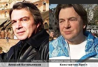 Художник Алексей Котельников похож на медиамагната Константина Эрнста