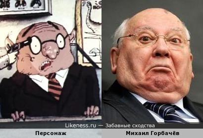 """Персонаж мультфильма """"Следствие ведут колобки"""