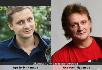 """Никита Михалков изобрёл рассвет и придумал группу """"Секрет""""..."""