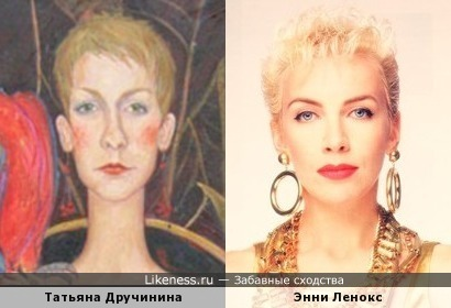 """Татьяна Дручинина на автопортрете """"Дама с Попугаем"""