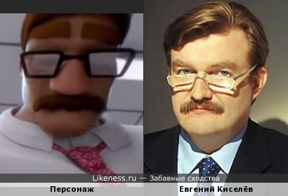 """Персонаж мультфильма """"Борец против офисного рабства"""