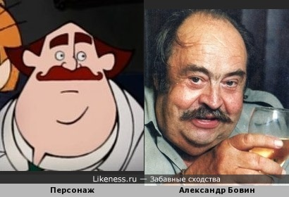 """Персонаж мультфильма """"Похождения бравого солдата Швейка"""