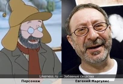 """Персонаж мультфильма """"Петсона и Финдус"""