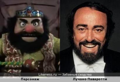 "Персонаж мультфильма ""Царь и ткач"