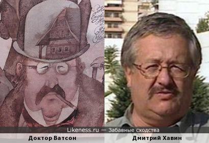 Доктор Ватсон на иллюстрации Адольфа Борна напоминает спецкора НТВ в странах БеНиЛюкса Дмитрия Хавина