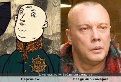 "Персонаж мультфильма ""Собачий Барин"