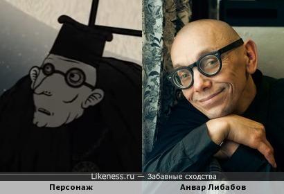 """Персонаж мультфильма """"Солдат и птица"""