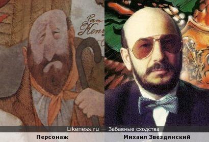 Ко дню рождения короля русского шансона...