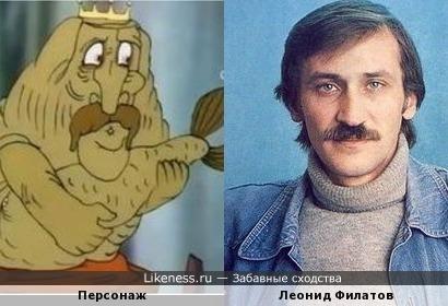 """Персонаж мультфильма """"В синем море, в белой пене"""