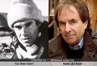 Гас Ван Сент похож на Криса Де Бурга