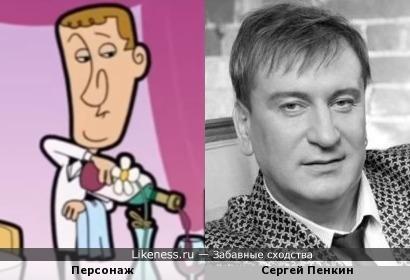 Официант из мультфильма из серии про Мистера Бина напоминает Сергея Пенкина