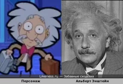 """""""Вот, Нобелевскую премию приволок""""..."""