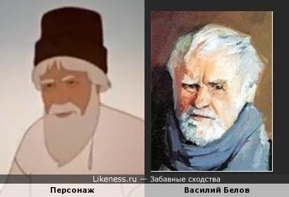 """Персонаж мультфильма """"Сказака о рыбаке и рыбке"""