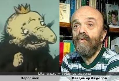 """Персонаж мультфильма """"Прости, мужик"""