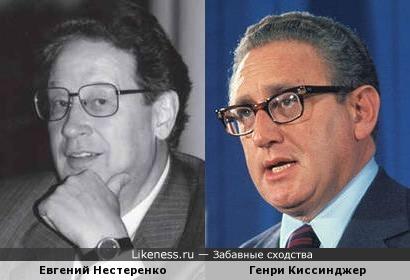 Оперный и кобзонообразный певец Евгений Нестеренко похож на главного империалистического ястреба Генри Киссинджера...