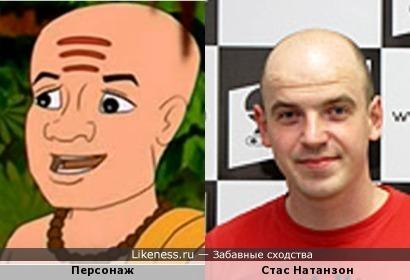"""Персонаж мультфильма """"Панчатантра"""