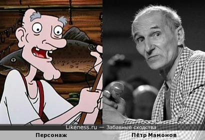 Петру Мамонову-66!.