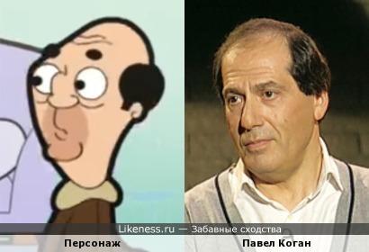 Персонаж мультфильма из серии про Мистера Бина напоминает известного российского дирижёра Павла Когана