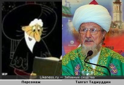 "Персонаж мультфильма ""Наследство волшебника Бахрама"