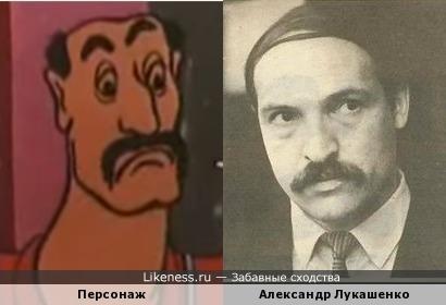 """Персонаж мультфильма """"Ограбление по-итальянски"""