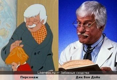 """Персонаж мультфильма """"Доктор, верните Рекса"""
