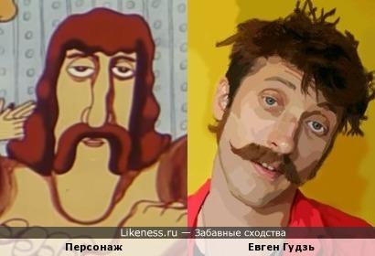 "Персонаж мультфильма ""Семейный марафон"