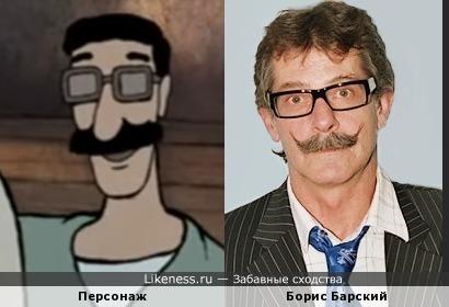"""Персонаж мультфильма """"Мой личный лось"""